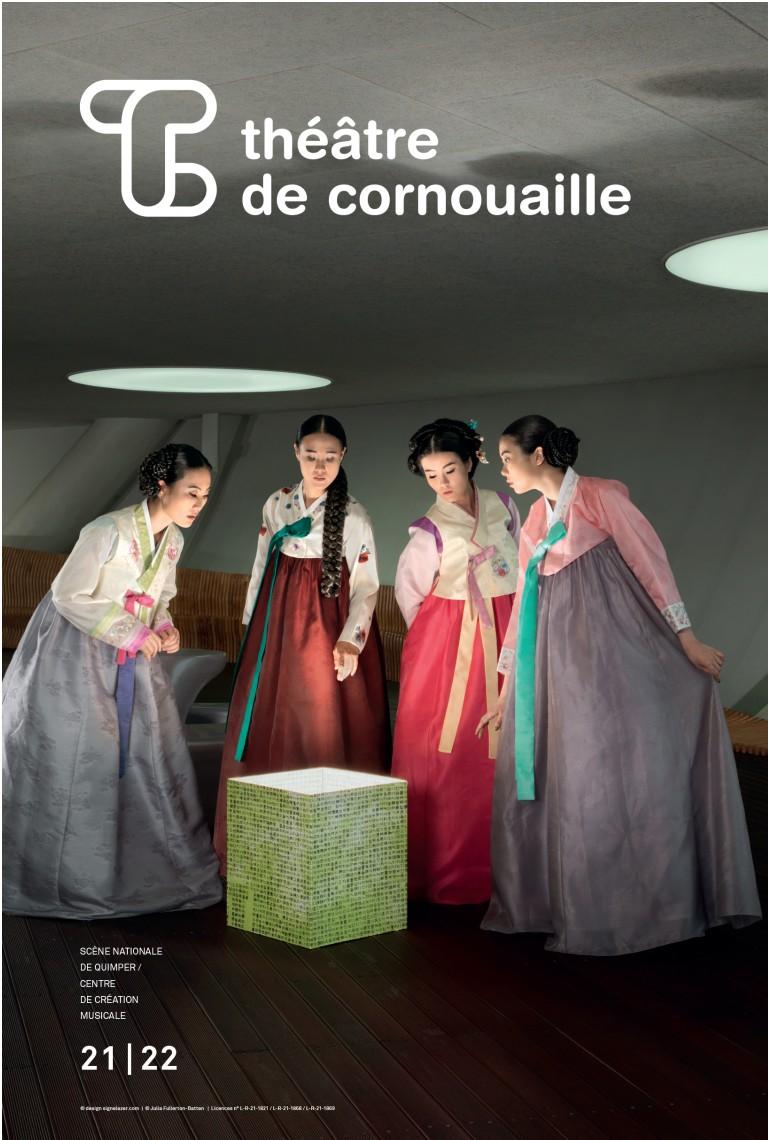 Le Théâtre de Cornouaille : une culture partagée !